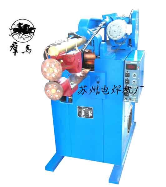 后置气压横向缝焊机.jpg