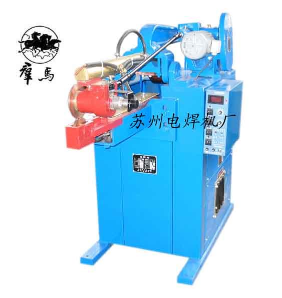 后置气压纵向缝焊机.jpg